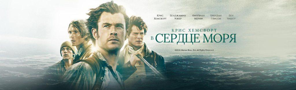 Кинофильм про моряков