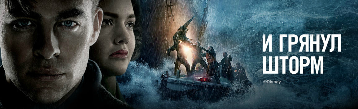 фильм про море